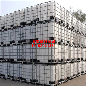 IBC吨桶集装桶生产厂家批发200升加厚化工塑料桶价格