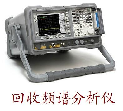 二手信号分析仪回收Anritsu MS2830A回收频谱仪价格