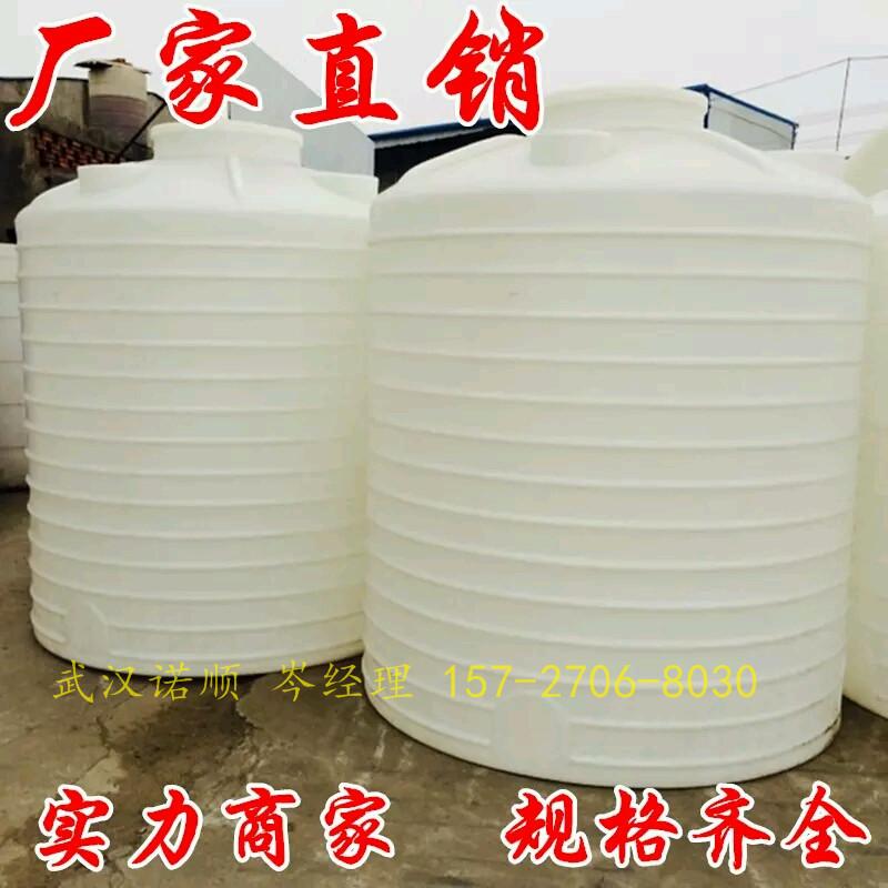 武汉塑料水箱厂家直销5吨塑料水塔