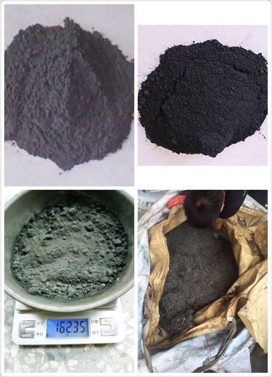 肇庆高价回收废钨钢,东莞回收环保锡渣