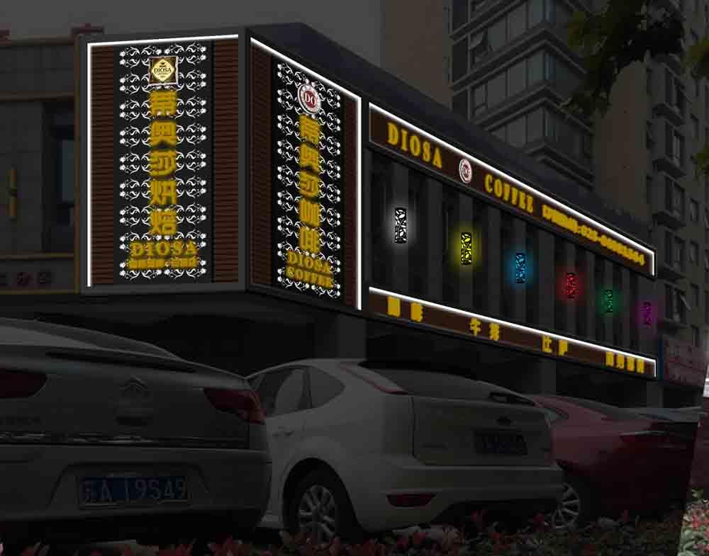 南京酒店门头制作
