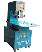 吸塑包装热合封口机_吸塑包装热合封口机供应商-振嘉CE出口质量