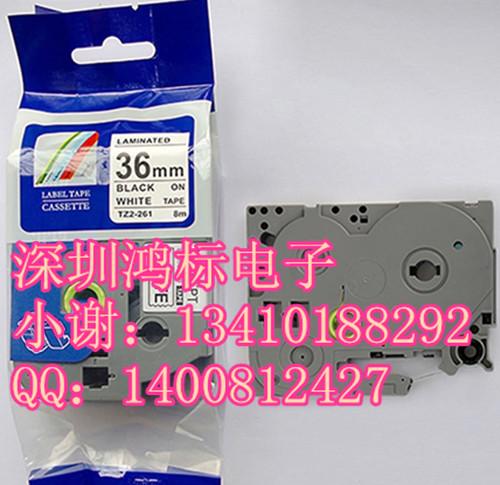 兄弟PT-P900标签机36mm色带TZ-261