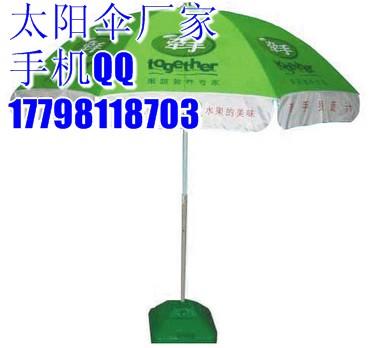 通辽定做遮阳伞
