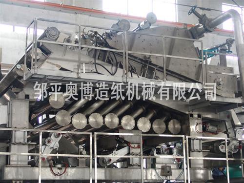 奥博造纸机械、造纸机、专业 造纸机