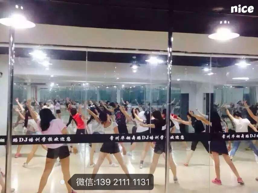专业培训夜场DS舞者,包教包会包分配工作,工资有8000元以上!