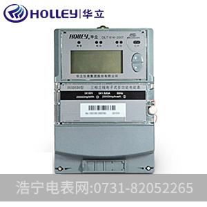 杭州华立DSSD536智能电能表
