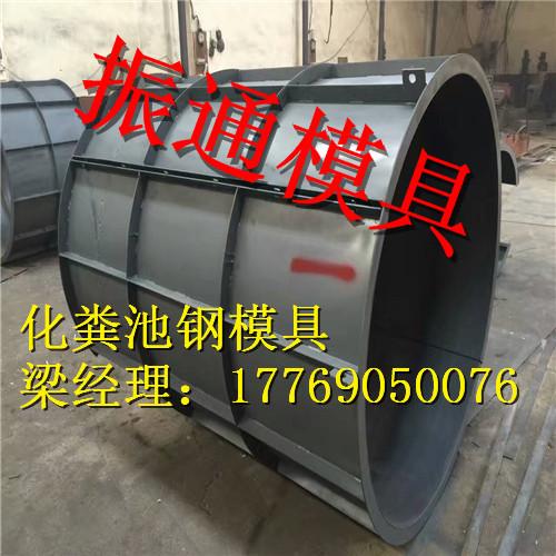 预制检查井钢模具直销供应