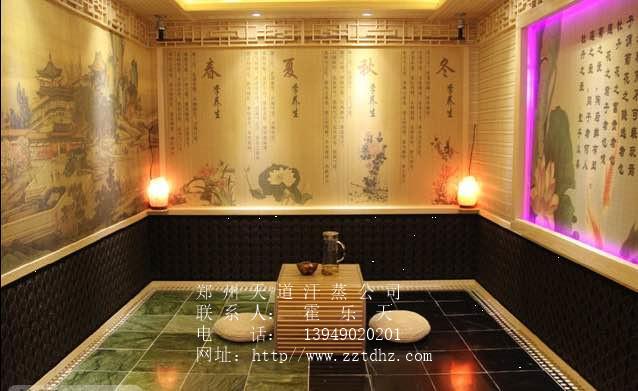 河南郑州有公司的汗蒸房装修厂家