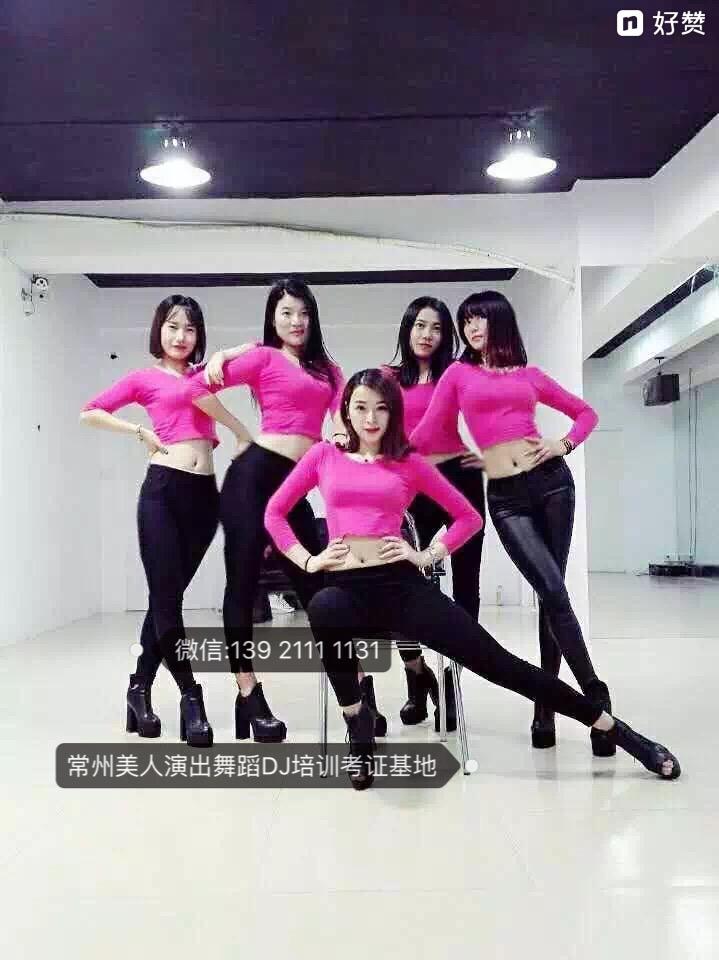 常州中国舞蹈培训 常州中国古典舞培训 常州中国民族舞培训