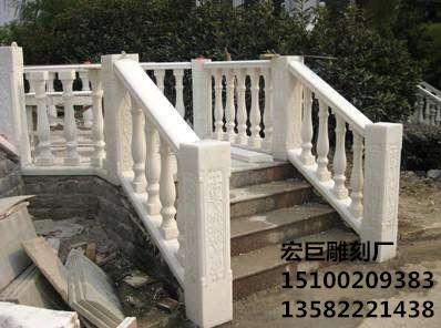 石雕栏板栏杆供应价格