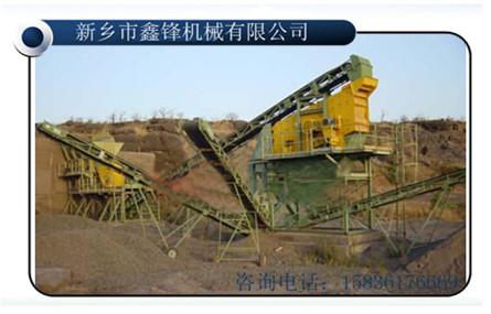 鑫锋机械生产供应TD系列带式输送机
