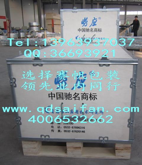 可拆卸式钢边包装箱8