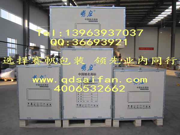 可拆卸式钢边包装箱4