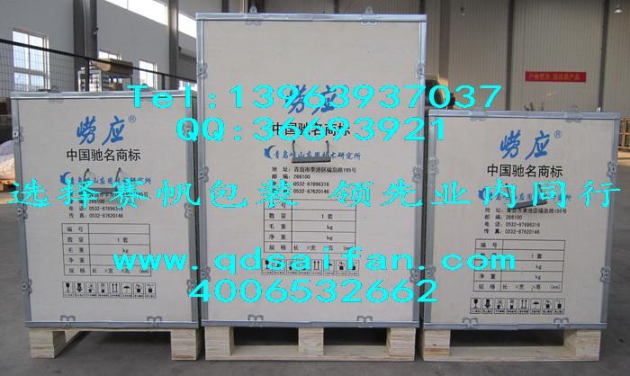 可拆卸式钢边包装箱7