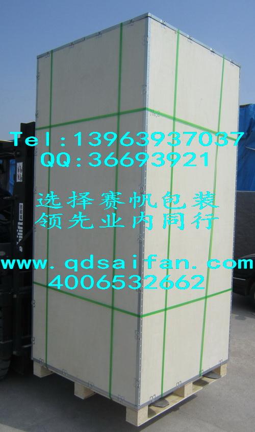 可拆卸式钢边包装箱9
