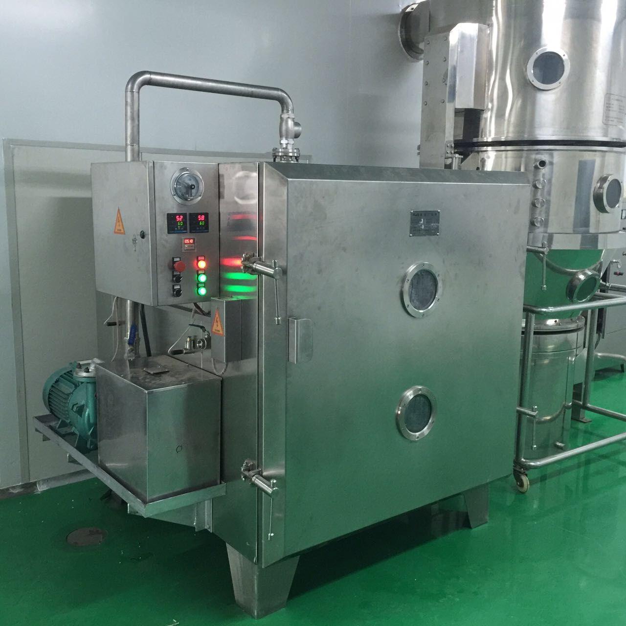 干燥机械 烘箱,干燥箱 南京科迪信机械 fzg低温真空干燥箱质保两年