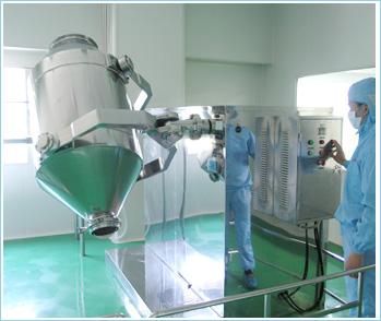 南京科迪信机械生产销售制药、食品专用混合设备