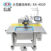 信鑫牌电脑花样机4020供应订商标自动缝纫机电脑针车