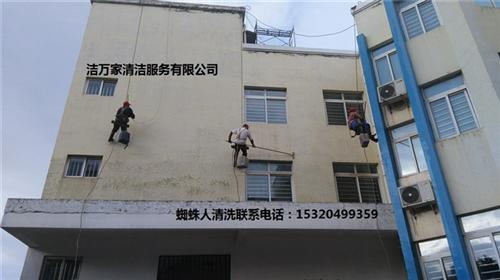大楼外墙清洗、沙坪坝区外墙清洗、厂房高空清洗(多图)