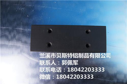 绍兴铝氧化着色 贝斯特铝制品诚信经营 铝氧化着色加工