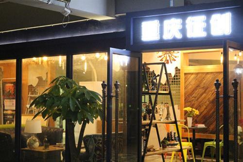 征创网咖家具、酉阳网吧装修、专业网吧装修公司