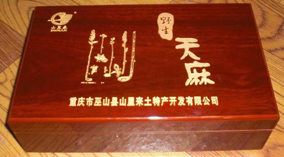 惠河制箱皮盒石材样板盒