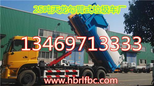 生化污泥转移处理垃圾车清运车