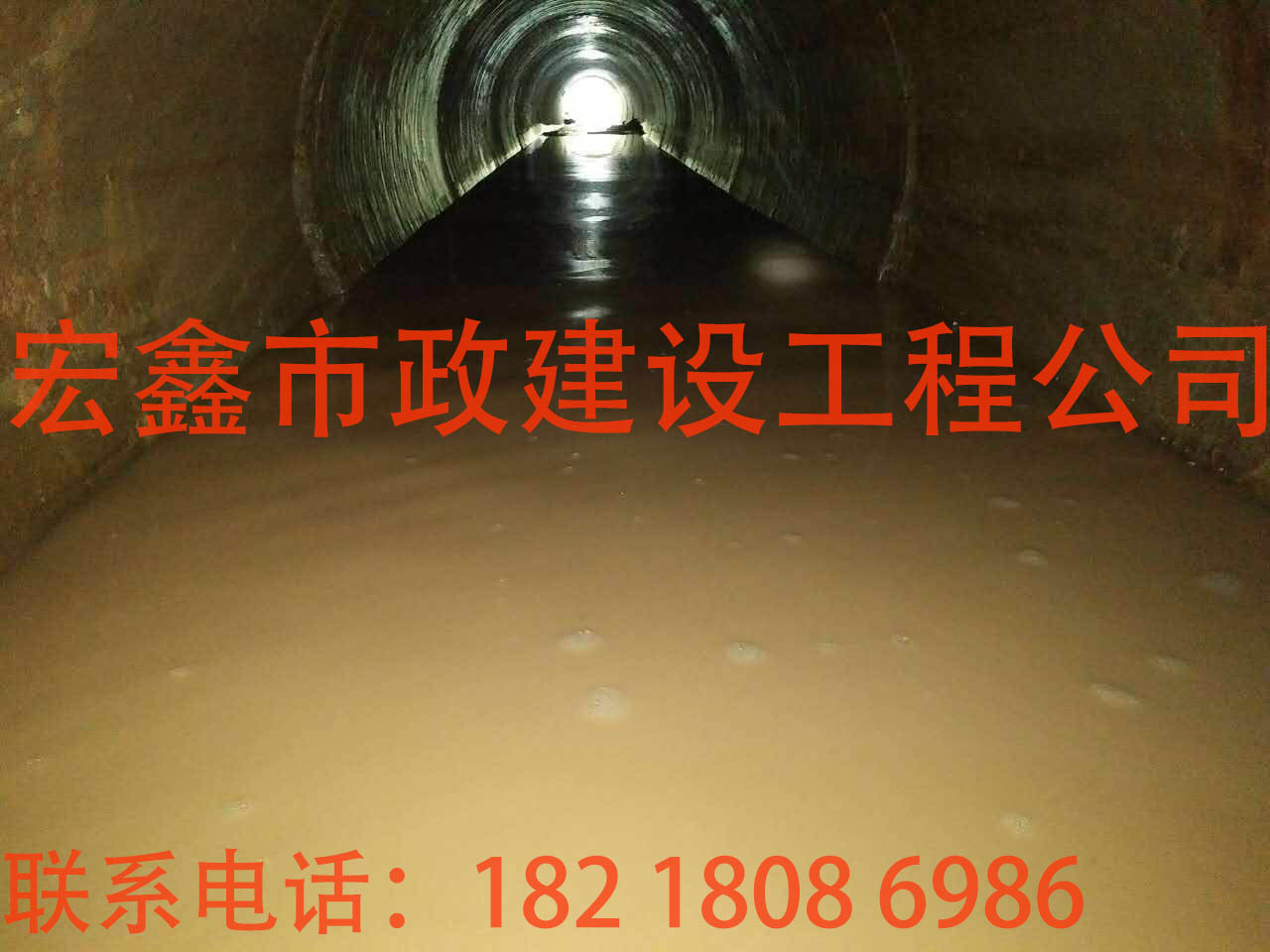 深圳污水雨水管道清淤 排水管道疏通公司 深圳管道清淤公司
