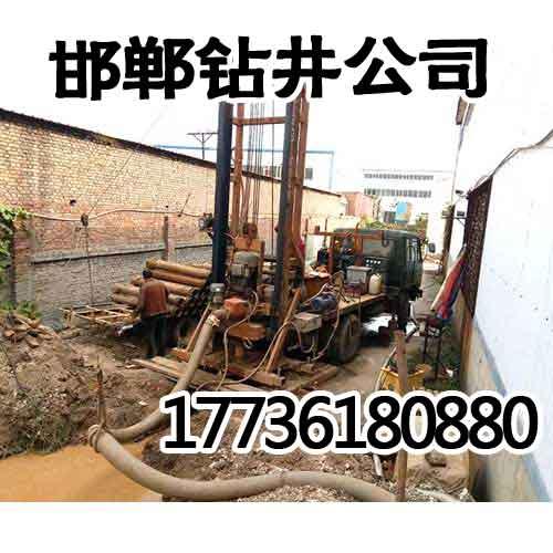 邯郸地下水开采,邯郸地下水开采厉害了【邯郸钻井公司】