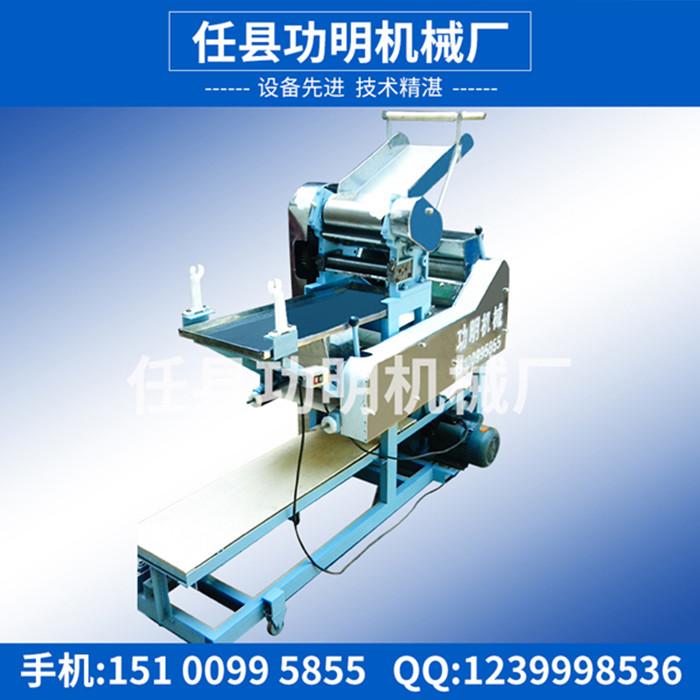 自动折叠面条饺子皮机 做饺子皮的机器