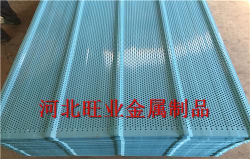 彩钢冲孔板_彩钢冲孔板_旺业金属(图)