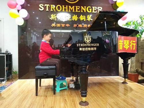 福州儿童钢琴培训