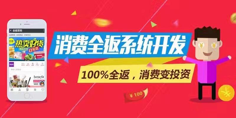 云联惠app开发