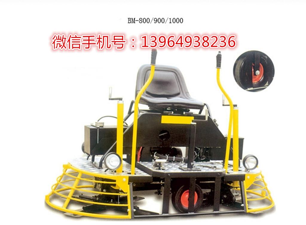 厂家座驾磨光机新型工具高效率双磨盘抹子提亮的抹平机
