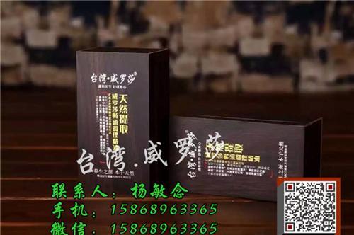 上海威罗莎|瑟丹贸易质量放心|威罗莎沐浴露
