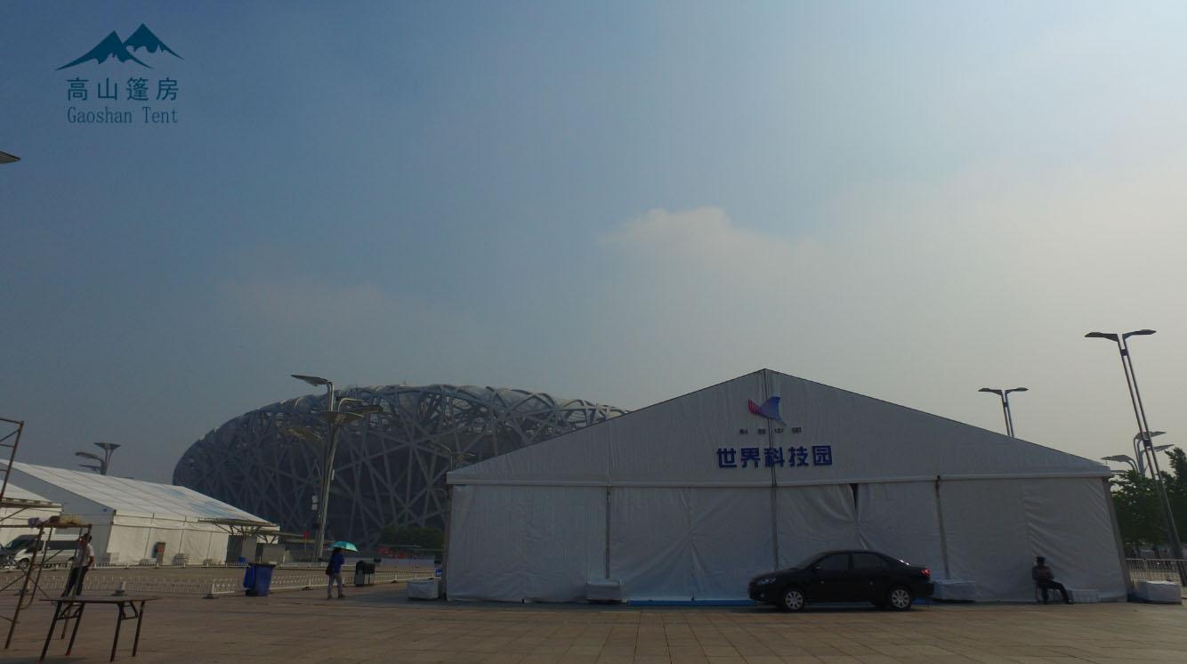 青岛展销会篷房,车展篷房,仓储篷房,啤酒大篷