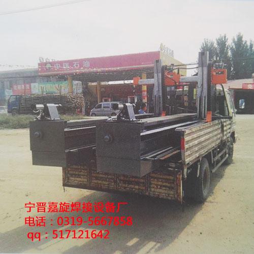 液压油缸全自动焊接系统专用设备
