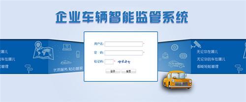 名网卫通,武汉汽车管理,小汽车管理