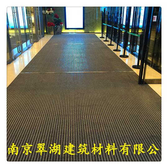 提供铝合金地毯价格厂长直销