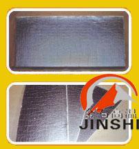 坑式炉保温材料可选用新材料纳米板