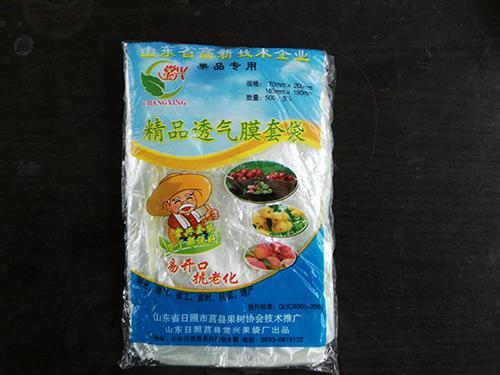 山东苹果保鲜袋、苹果保鲜袋、常兴果袋(查看)