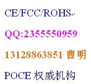 提供滑板车做个EN14619证书多少钱CE检测需要什么资料