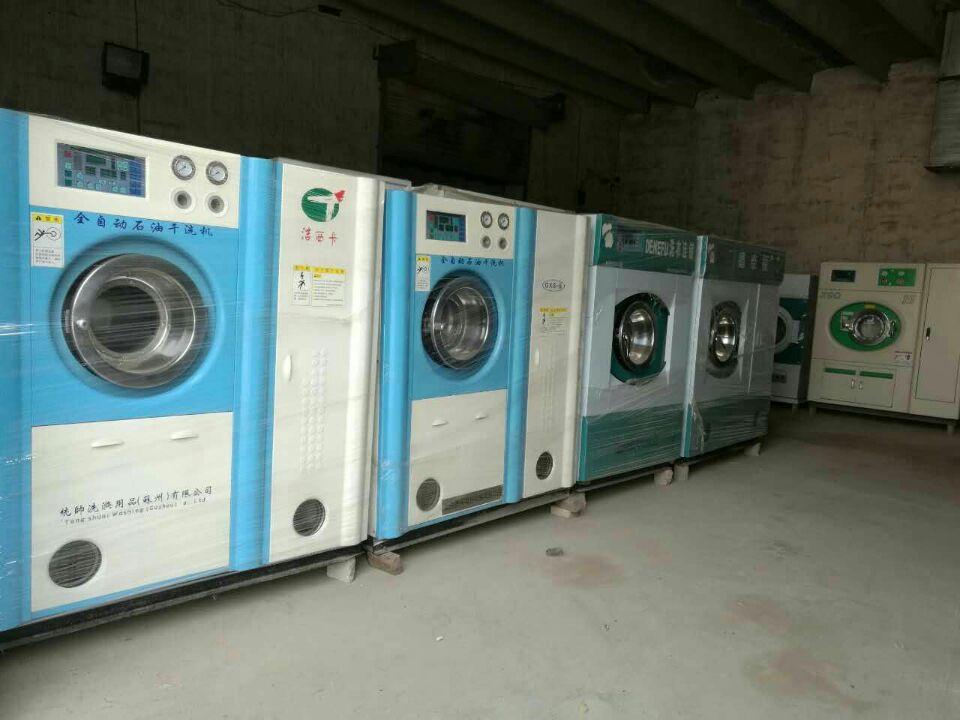 濮阳二手干洗机旧货交易市场 各型号二手干洗机出售