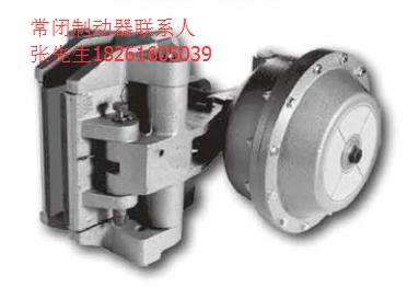 KB8大型刹车器卷扬机制动器