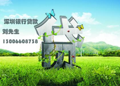深圳松岗网站制作、创想营销、企业网站制作