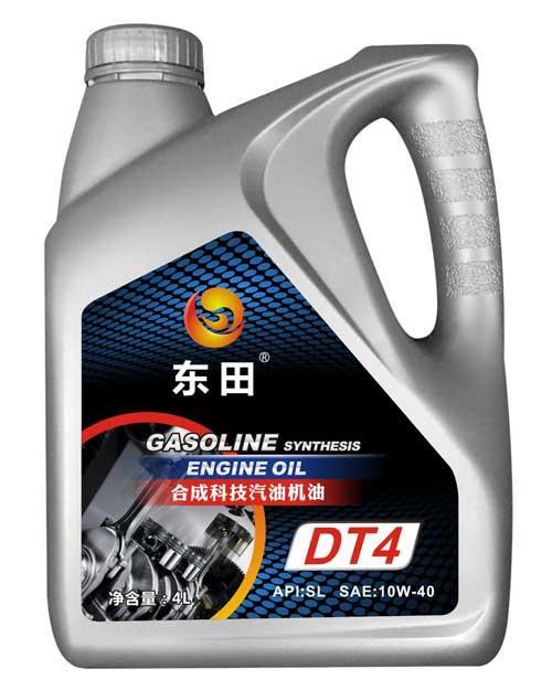 抗磨液压油,东田润滑油,九江32#抗磨液压油销售