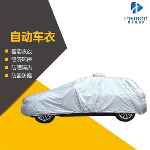 品牌车衣|益阳汽车智能车衣|汽车智能车衣市场价