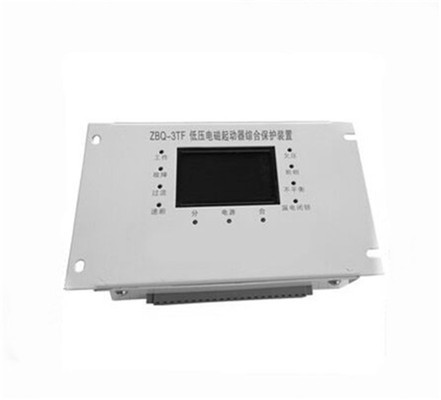 GBD-I型轨枕板液压拨道器