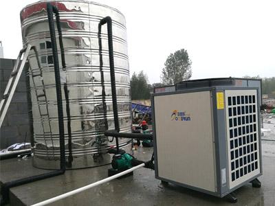 欧麦朗工地员工洗澡5P空气能热水器